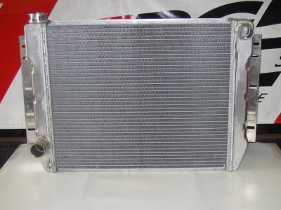 Aluminum Radiator: Mopar Aluminum Radiator